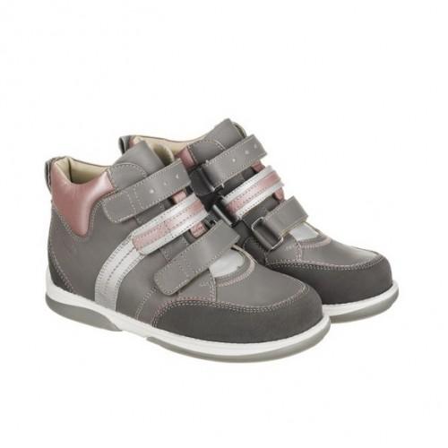 Детская профилактическая обувь, серая модель POLO