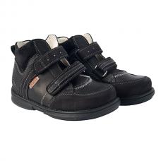 Детская профилактическая обувь, модель POLO