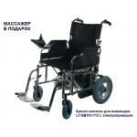Инвалидная кресло-коляска LY-EB103-112 с электроприводом