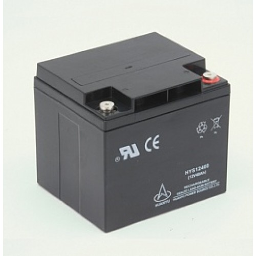 Аккумуляторная батарея 12В 40Ач HYS12400 для кресло-коляски FS129, бокс пластик + два аккумулятора