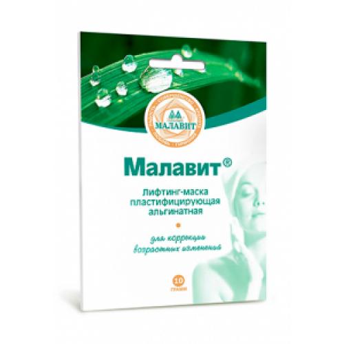 Лифтинг-маска «Малавит»  с гиалуроновой кислотой и экстрактами трав,10 гр