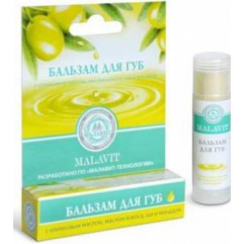 """Бальзам для губ """"Малавит"""" с маслом оливы, кокоса, ши и миндаля, 6 г"""
