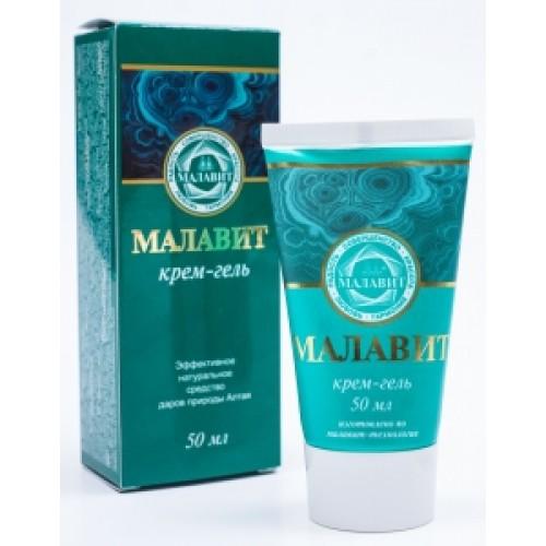 Крем-гель «Малавит», дезодорирующий для восстановления кожного покрова, 50 мл